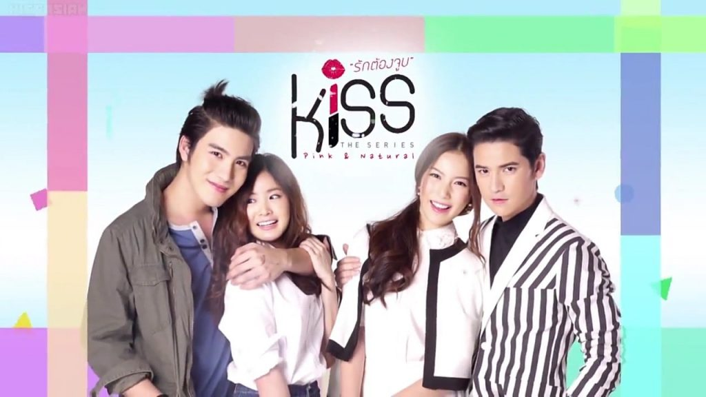 Kiss the series 1×8