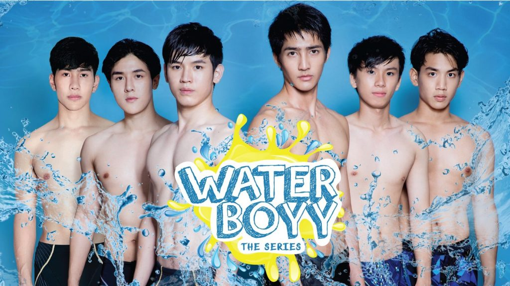 Water Boyy: The Series 1×14