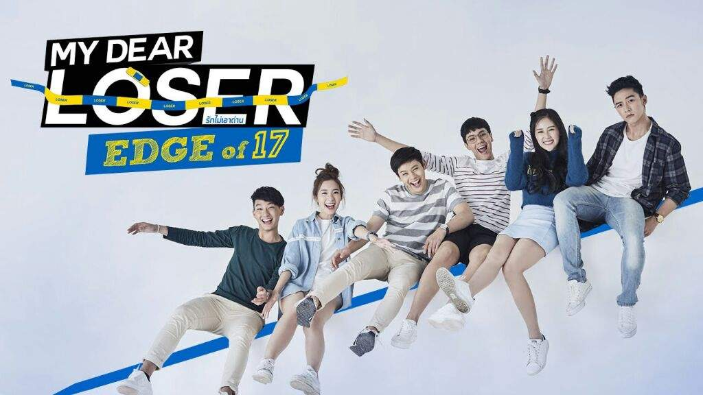 My Dear Loser Series 1×4