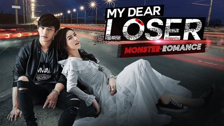 My Dear Loser Series: Monster Romance: 1×1