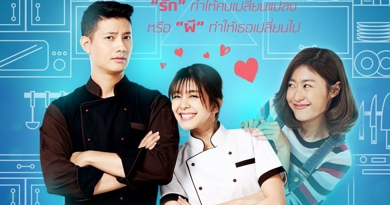 Oh My Ghost Thailand