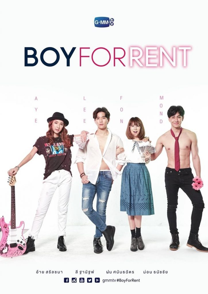 Boy For Rent