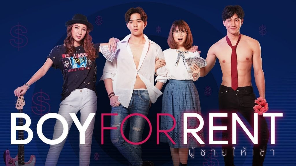 Boy For Rent: 1×8