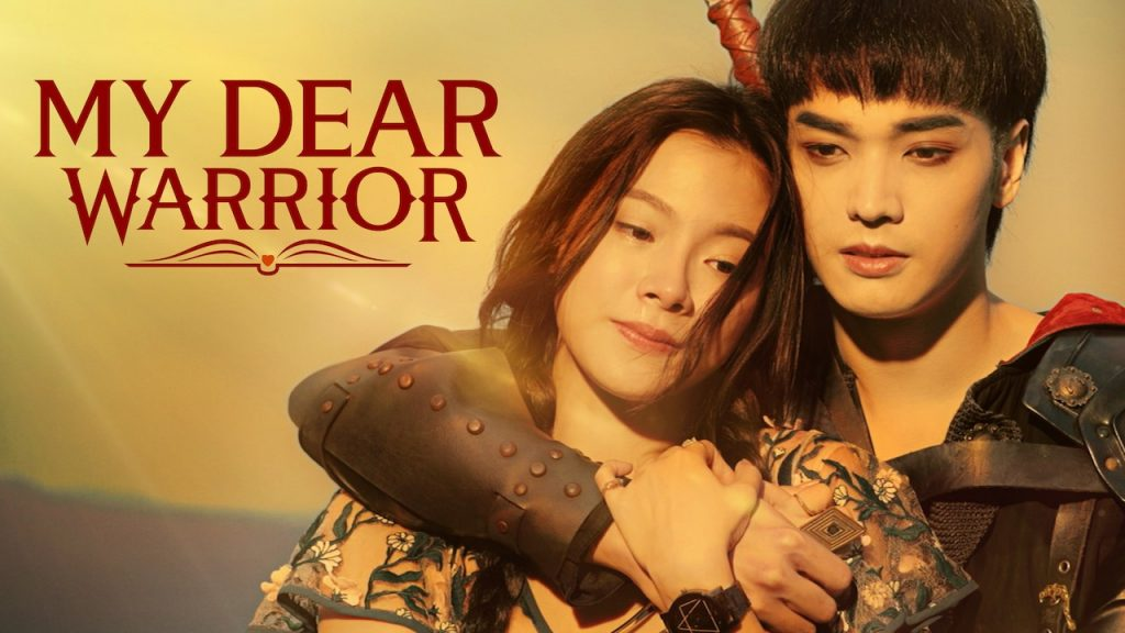 My Dear Warrior: 1×4