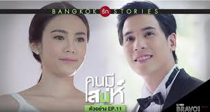 Bangkok Rak Stories: Kon Mee Sanae: 1×8