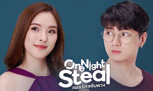 One Night Steal: 1×8