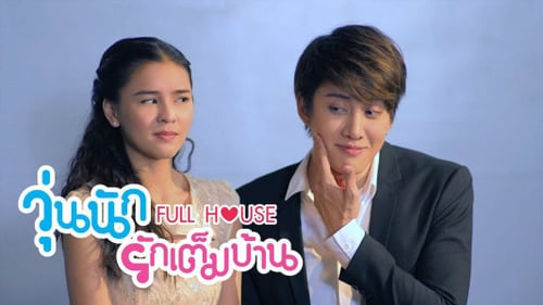 Full House (Thai): 1×20