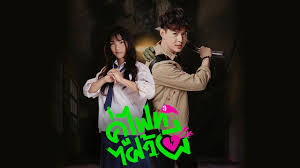 Let's Fight Ghost: 1×1